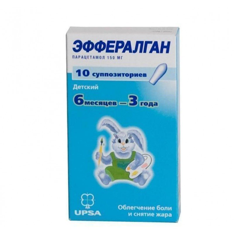 Efferalgan (paracetamol) suppositories 150 mg. №10