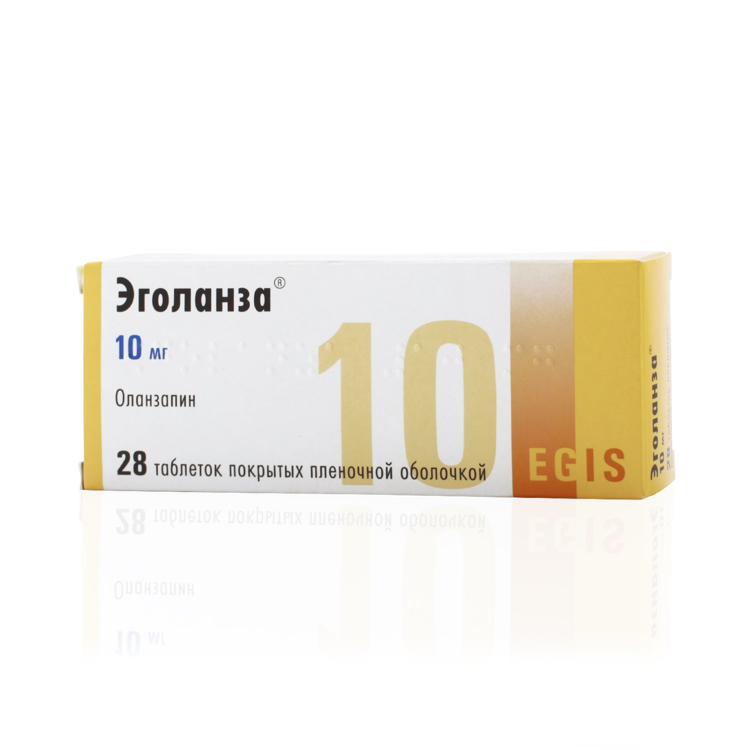 Egolanza coated tablets 10 mg. №28