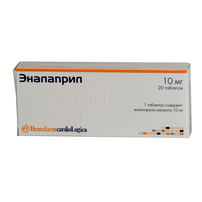 Enalapril (enalapril) tablets 10 mg. №20
