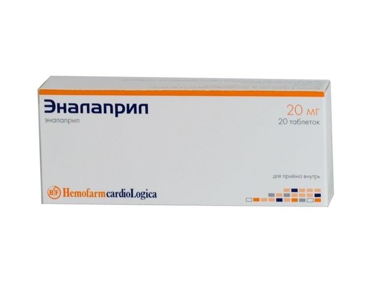 Enalapril (enalapril) tablets 20 mg. №20