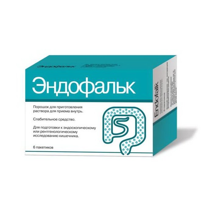 Endofalk powder for solution for oral use №6