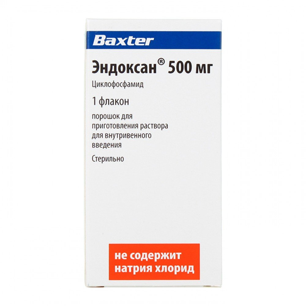Endoxan (cyclophosphamide) 500 mg. powder for solution for injections 500 mg. vial №1