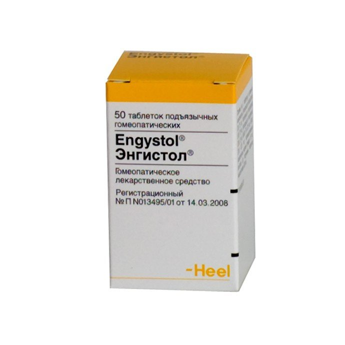 Engystol tablets №50