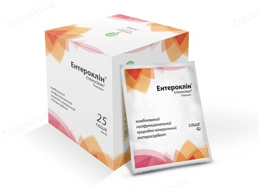 Enteroclin sachet 400 mg. №25