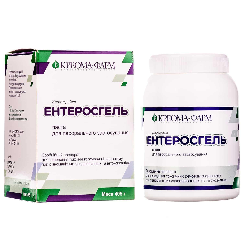Enterosgel (hydrogel of methyl silicic acid) paste 405 g.