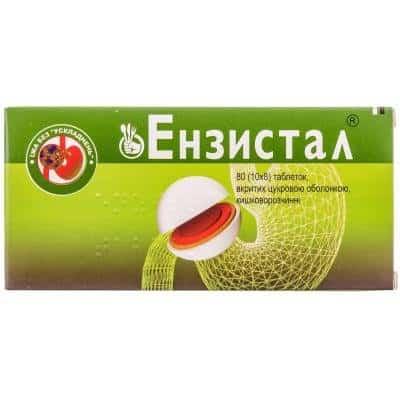 Enzistal tablets №80