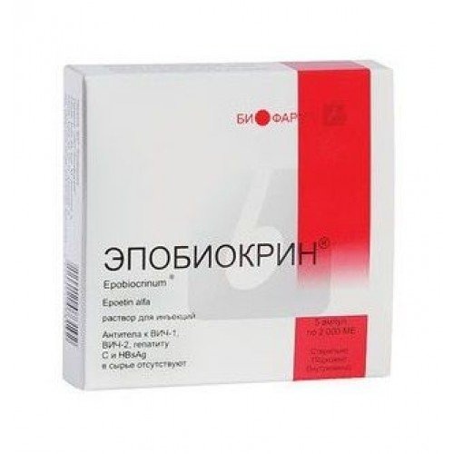 Epobiocrin solution for injections 2000 IU №5 syringe