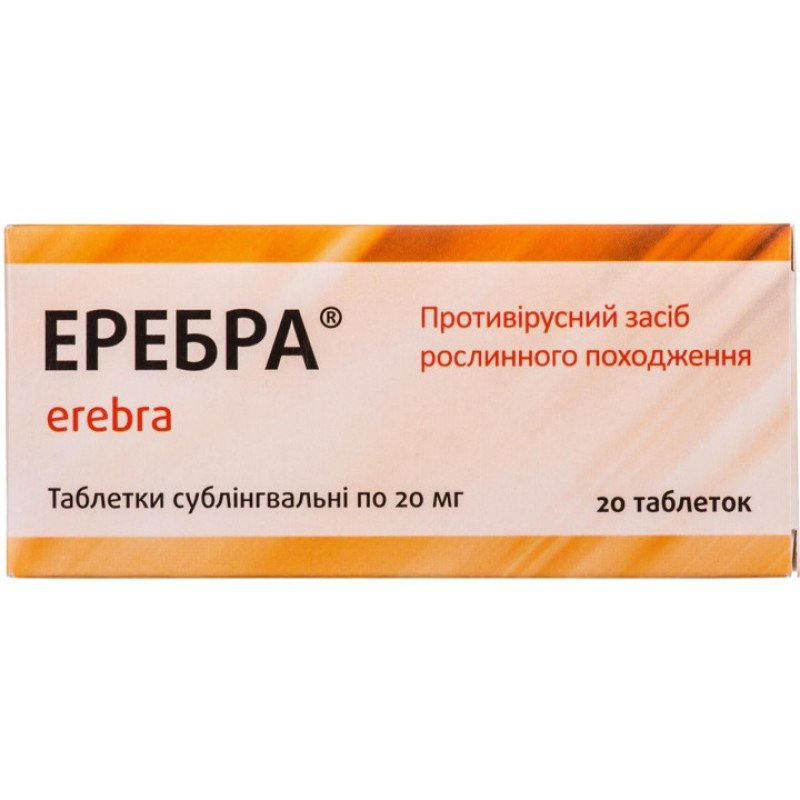 Erebra tablets sublingual 0.02 g. №20