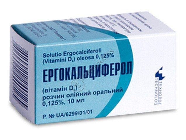 Ergocalciferol (ergocalciferol) oral solution 1.25 mg/ml. 10 ml. №1 vial