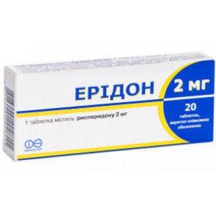 Eridon (risperidone) coated tablets 2 mg. №20