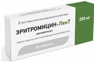 Eritromicin (erythromycin) tablets 0.1 №20