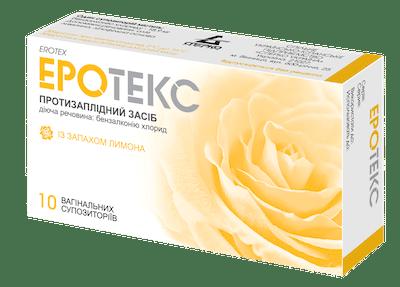 Erotex (benzalkonium chloride) vaginal suppositories №10