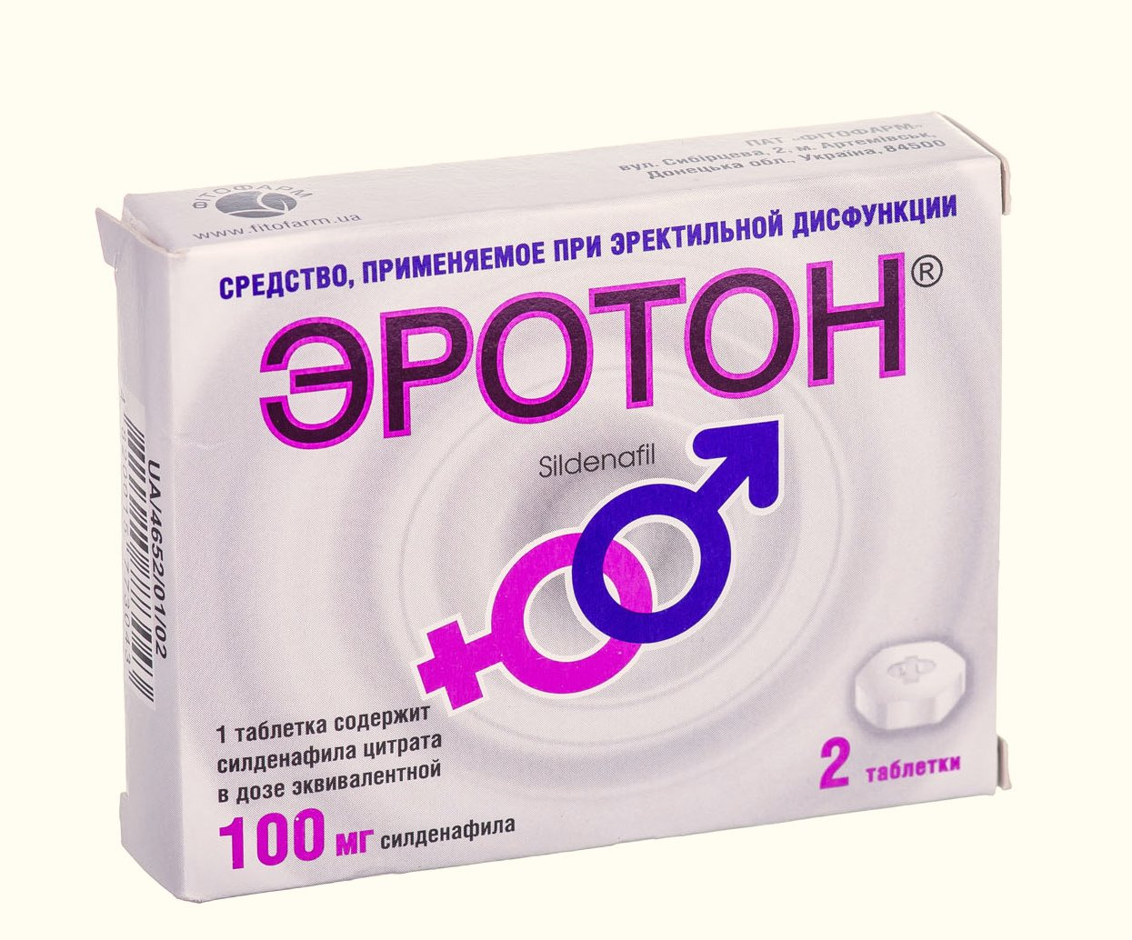 Eroton (sildenafil) tablets 100 mg. №2