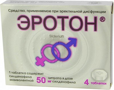 Eroton (sildenafil) tablets 50 mg. №4
