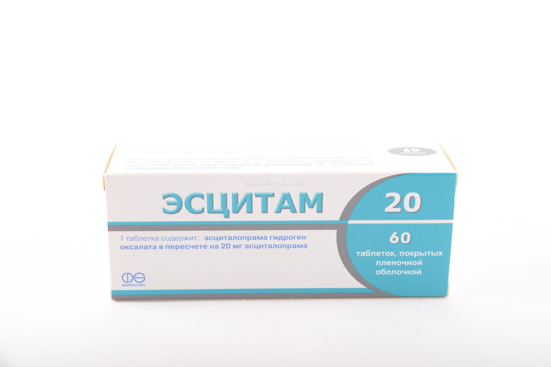 Escitam (escitalopram) 20 coated tablets 20 mg. №60