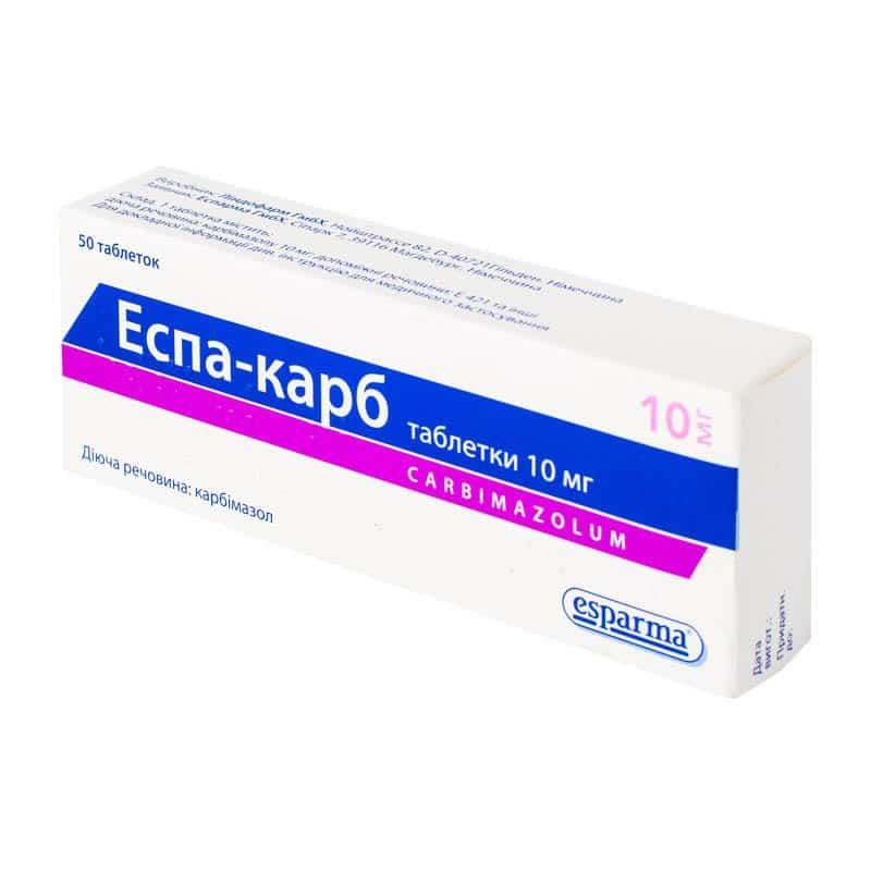 Espa-carb (carbimazole) tablets 10 mg. №50