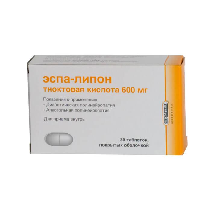 Espa-lipon (thioctic acid) coated tablets 600 mg. №30