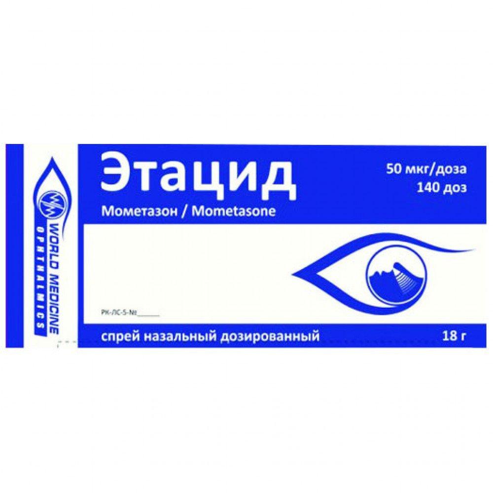 Etacid (mometasone) nasal spray 50 mcg/dose 18g. 140 doses №1 vial