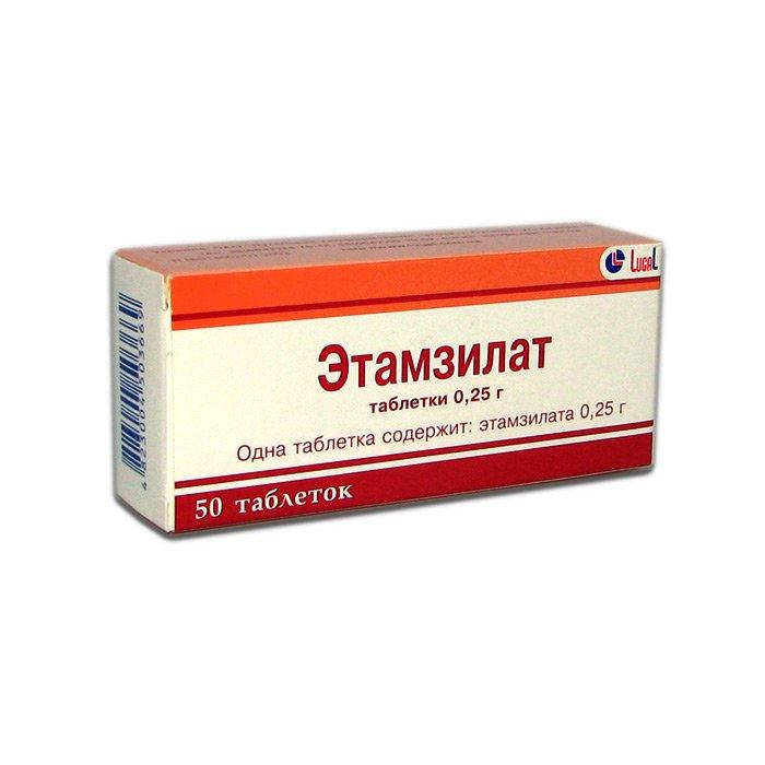 Etamzilat (etamsylate) tablets 0.25 №50