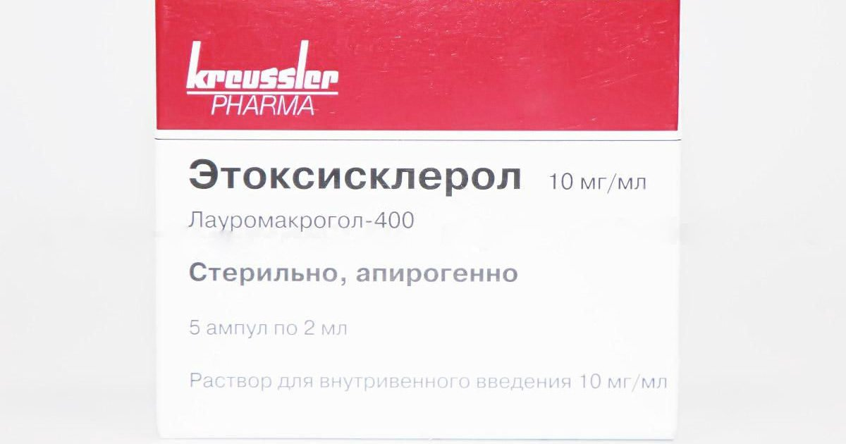 Etoxisclerol (polidocanol) 0.5% solution for injections 10 mg/2 ml. 2 ml. №5