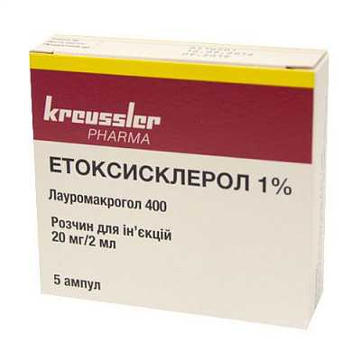 Etoxisclerol (polidocanol) 1% solution for injections 20 mg/2 ml. 2 ml. №5