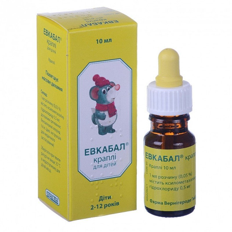 Eucabal (acetylcysteine) drops for children 0.5 mg/ml. 10 ml. vial №1
