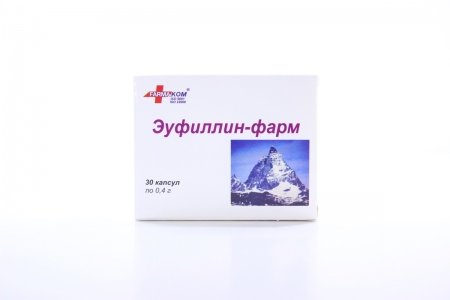 Eufillin-farm (theophylline) capsules 0.4 №30