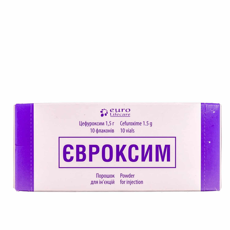 Evroxim powder 1.5 g. vial №10