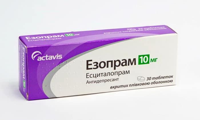 Ezopram coated tablets 10 mg. №30