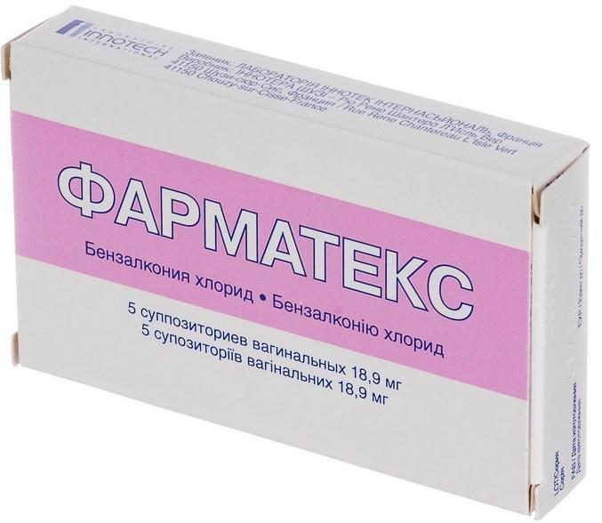 Farmatex (myristalkonium choride) vaginal suppositories 18.9 mg. №5