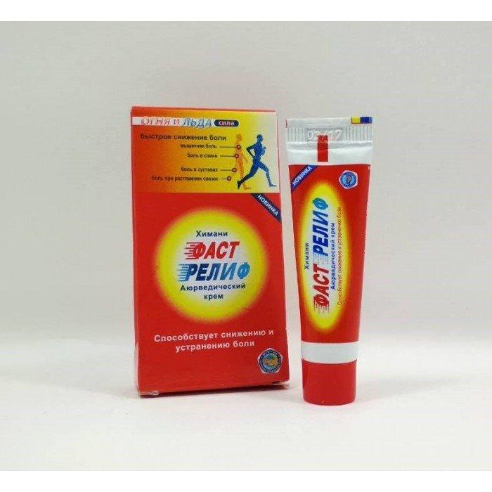 Fast Relif cream 25 ml.