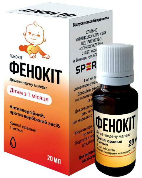 Fenocit (dimetindene maleatee) oral drops 1 mg/ml. 20 ml.