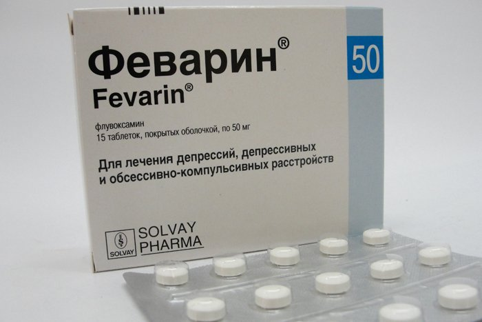 Fevarin (fluvoxamine) coated tablets 100 mg. №15