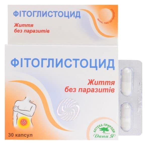 Fitoglistocid capsules 0.35 g. №30