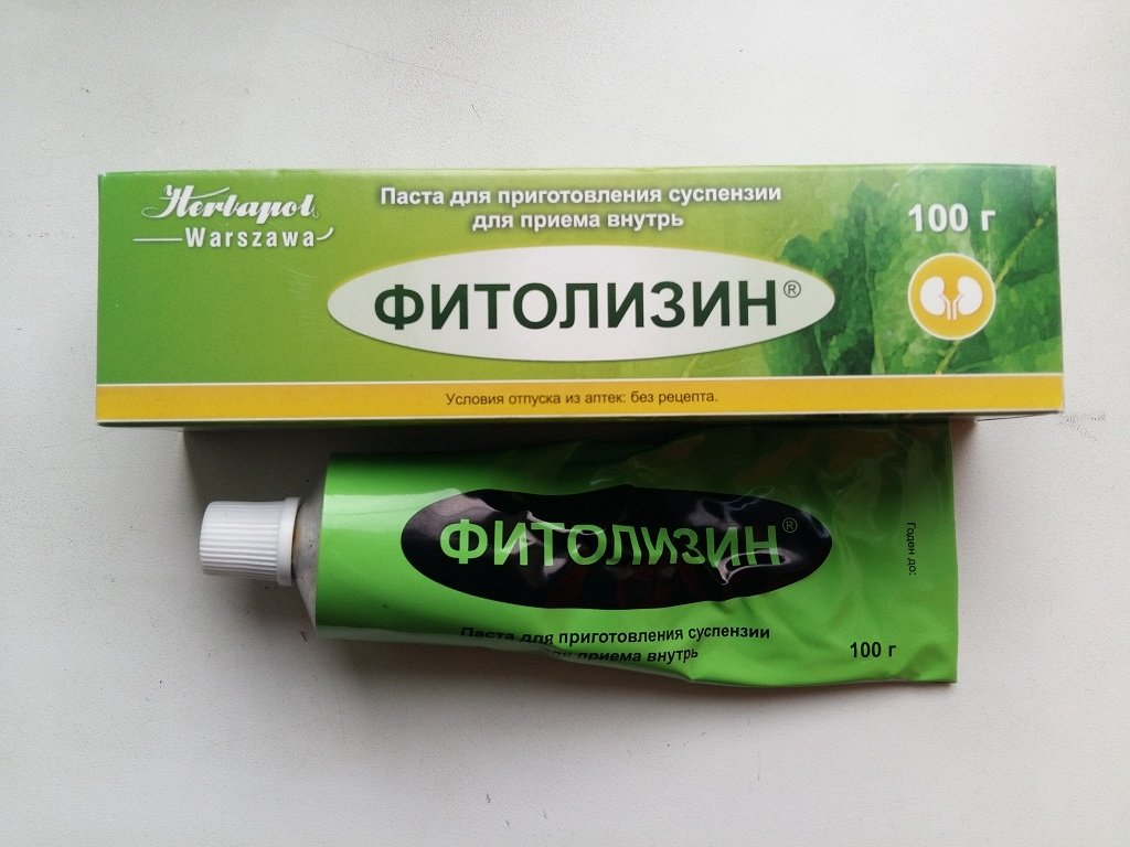 Fitolizin paste 100 g.