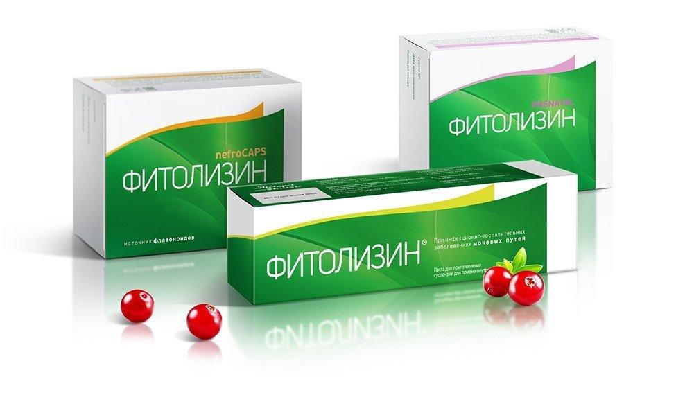 Fitolizin-Activ capsules №10
