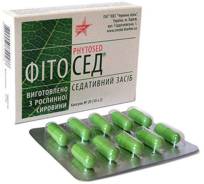 Fitosed capsules №20