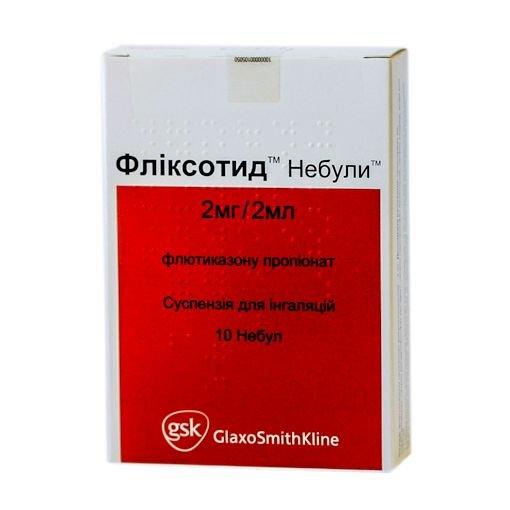 Flixotid Nebuli (micronized) suspension 2 mg/2 ml. 2 ml. №10