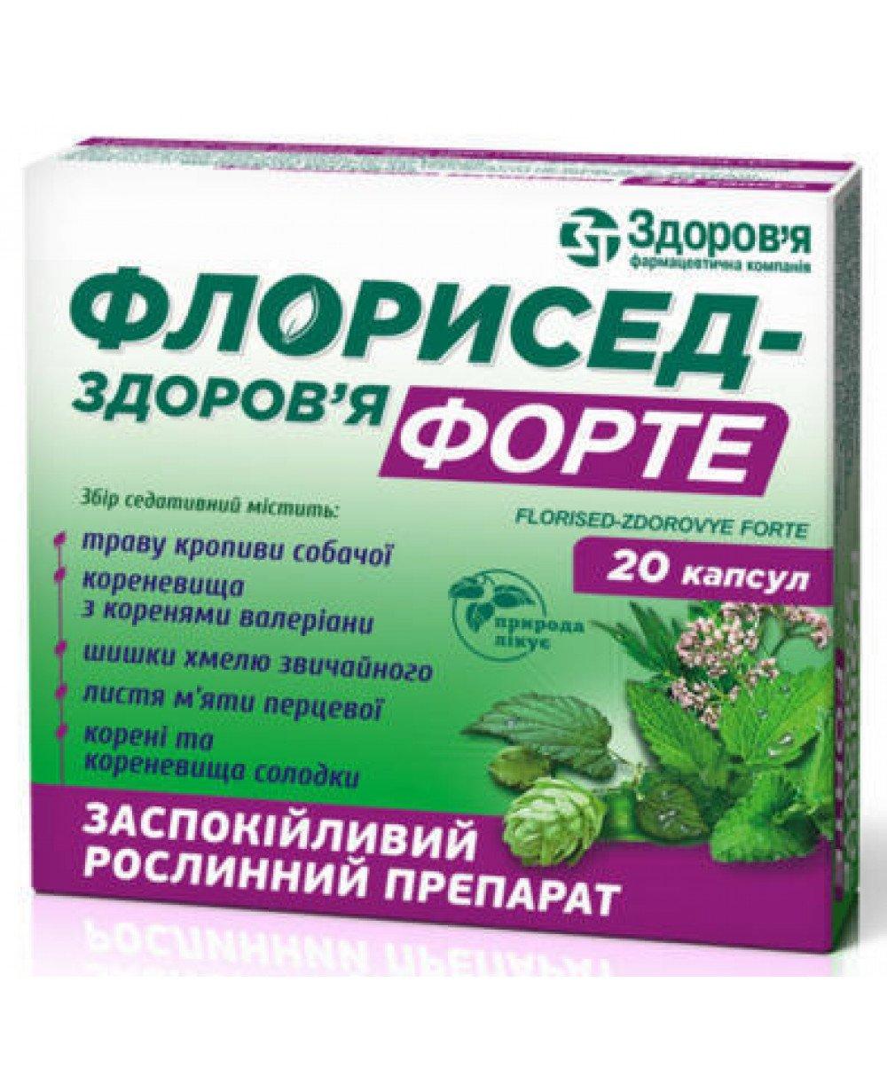 Florised forte capsules №10
