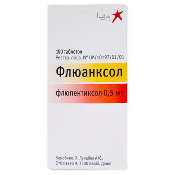 Fluanxol (flupentixol) coated tablets 0.5 mg. №100