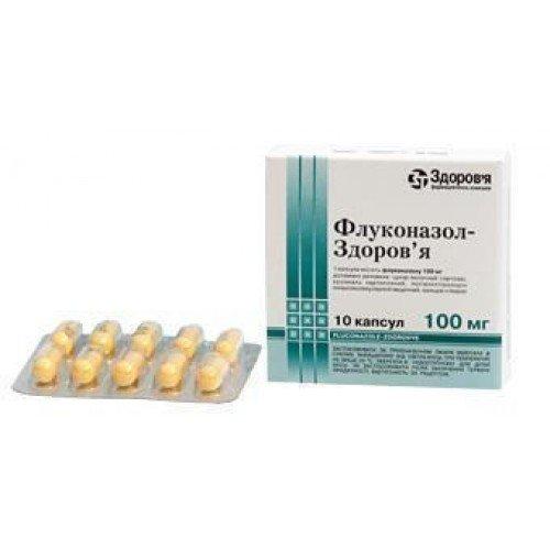 Fluconazol (fluconazole) coated tablets 100 mg. №10