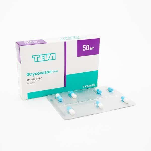 Fluconazol-TEVA (fluconazole) hard capsules 50 mg. №10