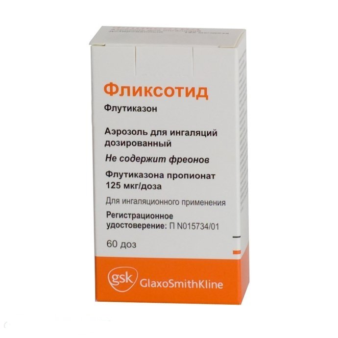 Flutixon (fluticasonum) hard capsules 125 mcg. №60 powder for inhalation