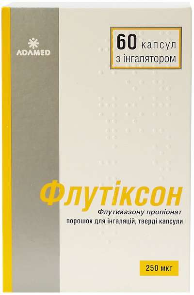 Flutixon (fluticasonum) hard capsules 250 mcg. №60 powder for inhalation