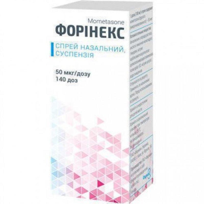 Forinex (micronized) nasal spray suspension 50 mcg/dose 140 doses vial №1
