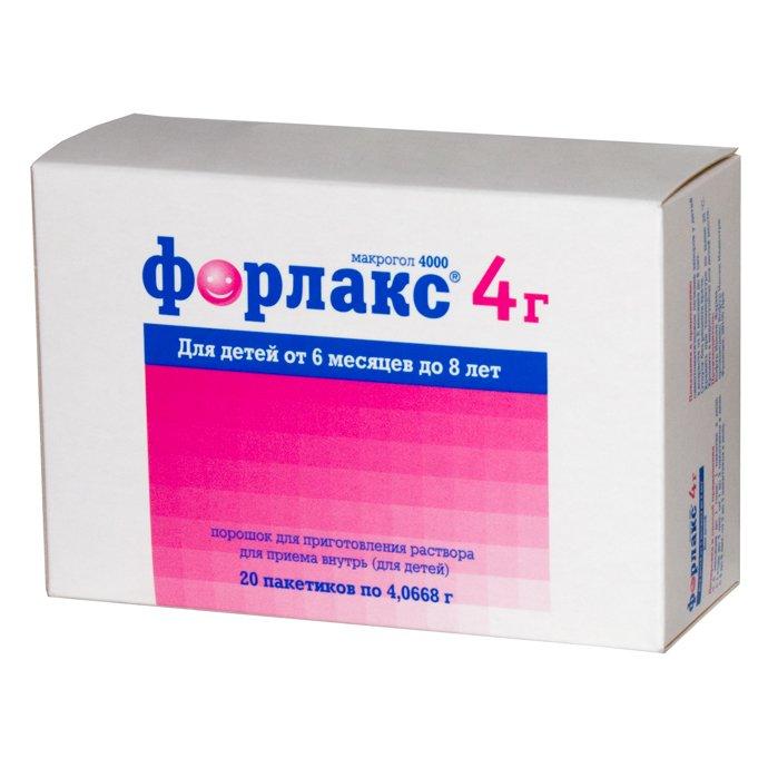 Forlax (macrogol) sackets 10 g. №20