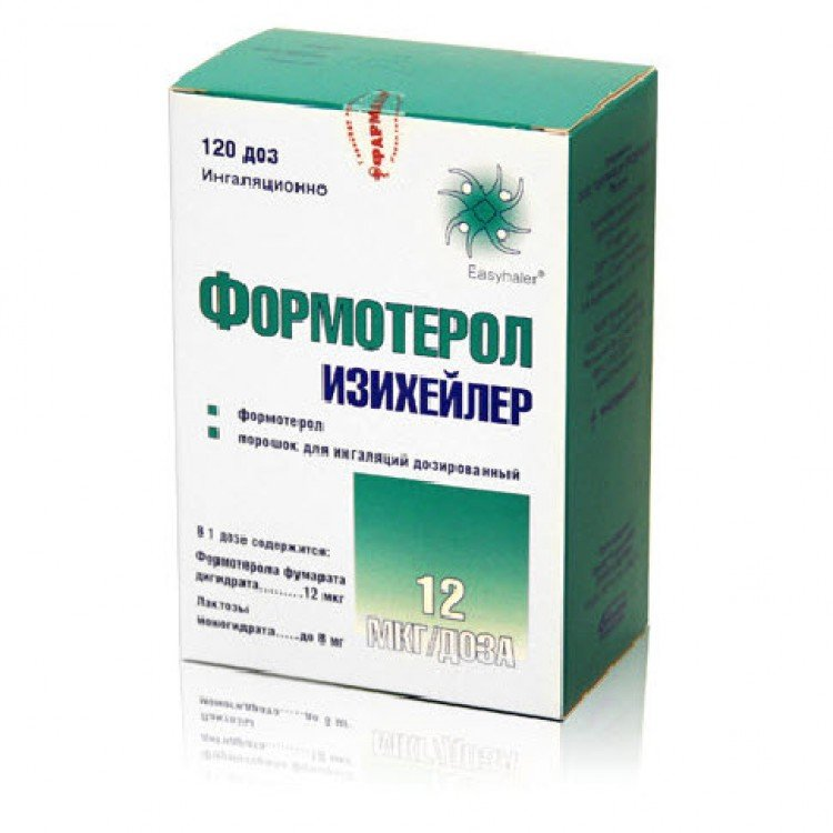 Formoterol (formoterol) Izicheiler powder for inhalation 12 mcg. 120 doses