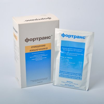Fortum powder for solution for injections/infusions 1g. №1