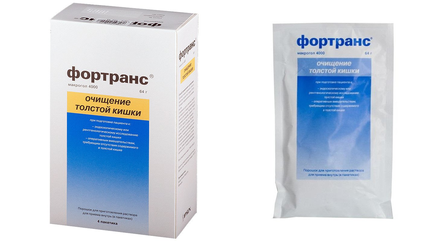 Fortum powder for solution for injections 500 mg. №1