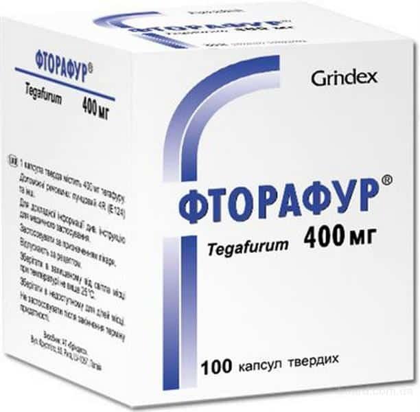 Ftorafur hard capsules 400 mg. №100 vial